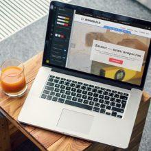 Результативное создание сайта станет верным решением для презентации вашего бизнеса на современном уровне