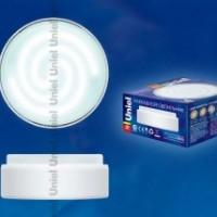 Стильные светильники в интернет-магазине 7207971.ru