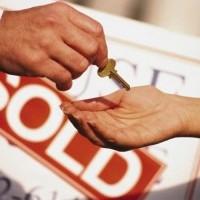 Как дать объявление о продаже недвижимости