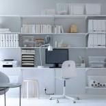 Место для работы у вас дома