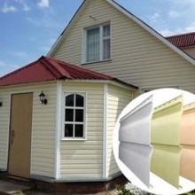 Какой материал выбрать для отделки фасада помещения