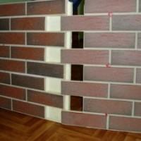 Как сделать утепление стен в доме
