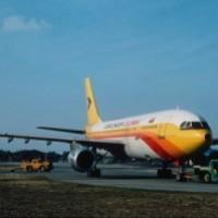 О выгодных авиабилетах