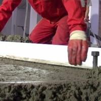 Как залить бетонный пол