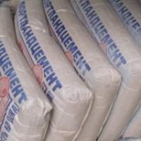 Преимущества и недостатки сульфатно-шлакового цемента